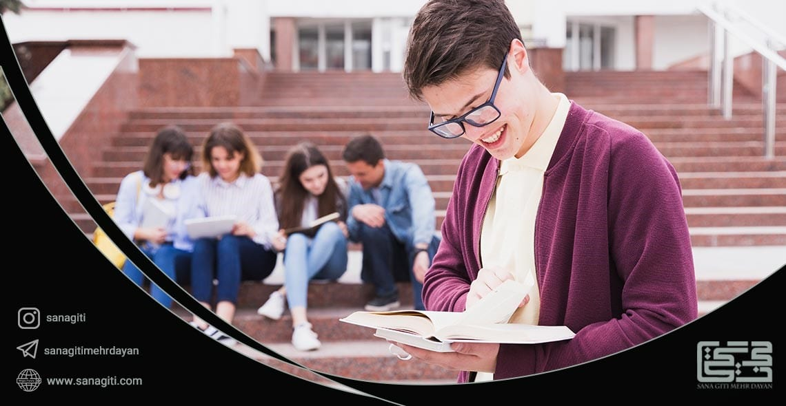 قانون اعزام دانشجو به خارج از کشور